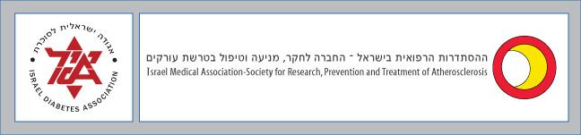 הכנס המדעי המשותף אגודה ישראלית לסוכרת )לרגל 06 שנה ליסודה( החברה הישראלית לחקר מניעה וטיפול בטרשת העורקים