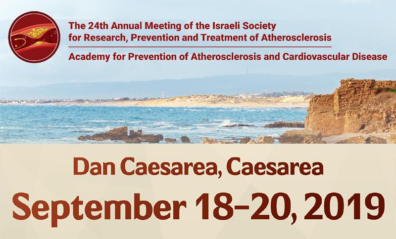 Save the Date | הכנס השנתי של החברה לחקר מניעה וטיפול בטרשת עורקים | 18-20/9/2019