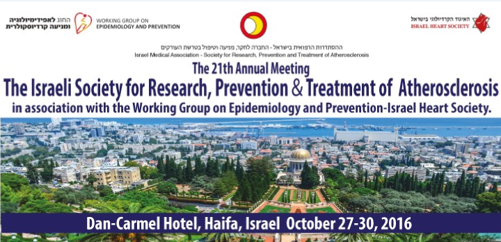 The 21th Annual Meeting | The Israeli Society for Research, Prevention and Treatment of Atherosclerosis